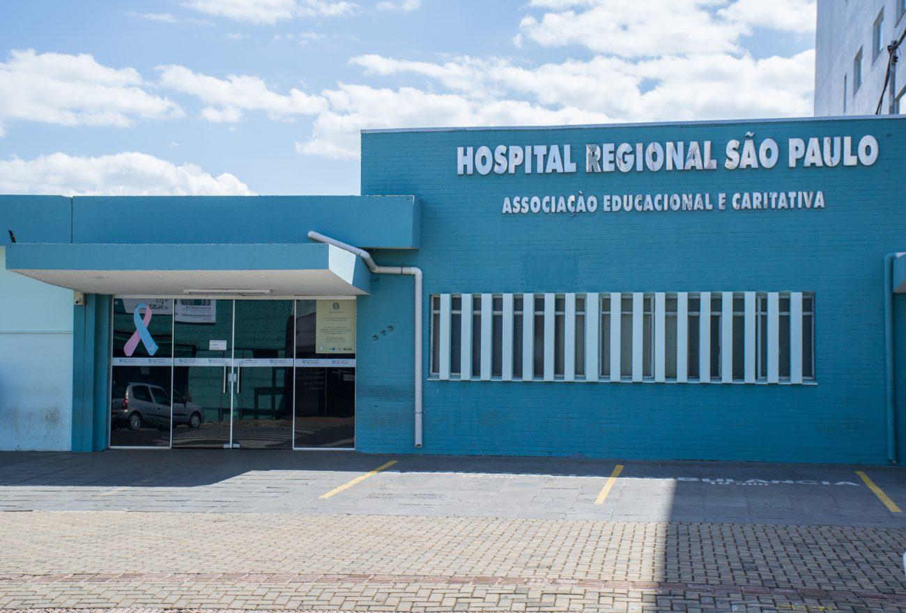 Hospital Regional São Paulo inicia campanha para doação de equipamentos